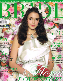Bride-Magazine_July'15-(1)