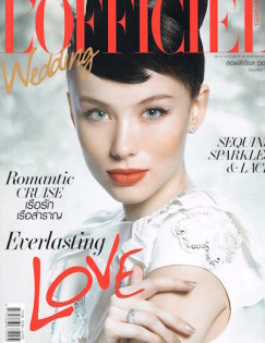 LOfficiel-WB_re-1