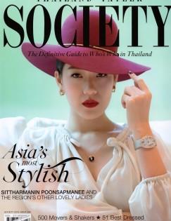Thailand Tatler 1